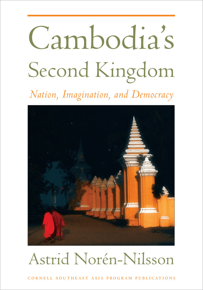 cambodiasecondkingdom.jpg