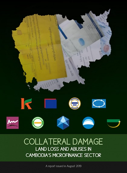 collateraldamage.png