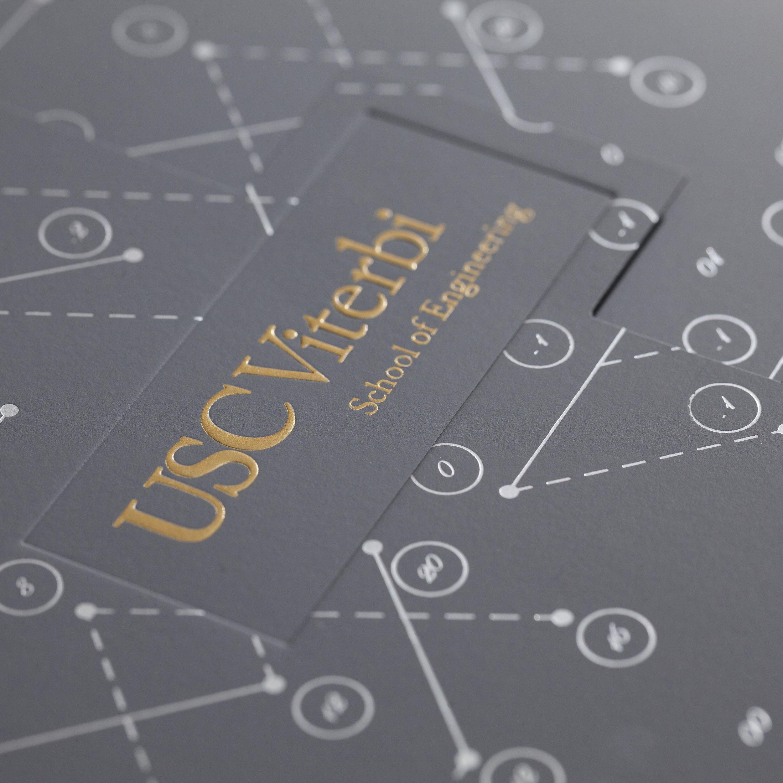 USC Viterbi School of Engineering Invitation