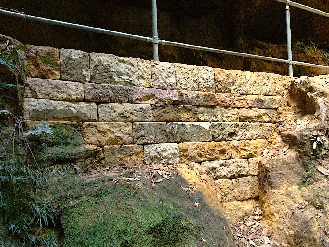 Finished retaining wall 2.jpg