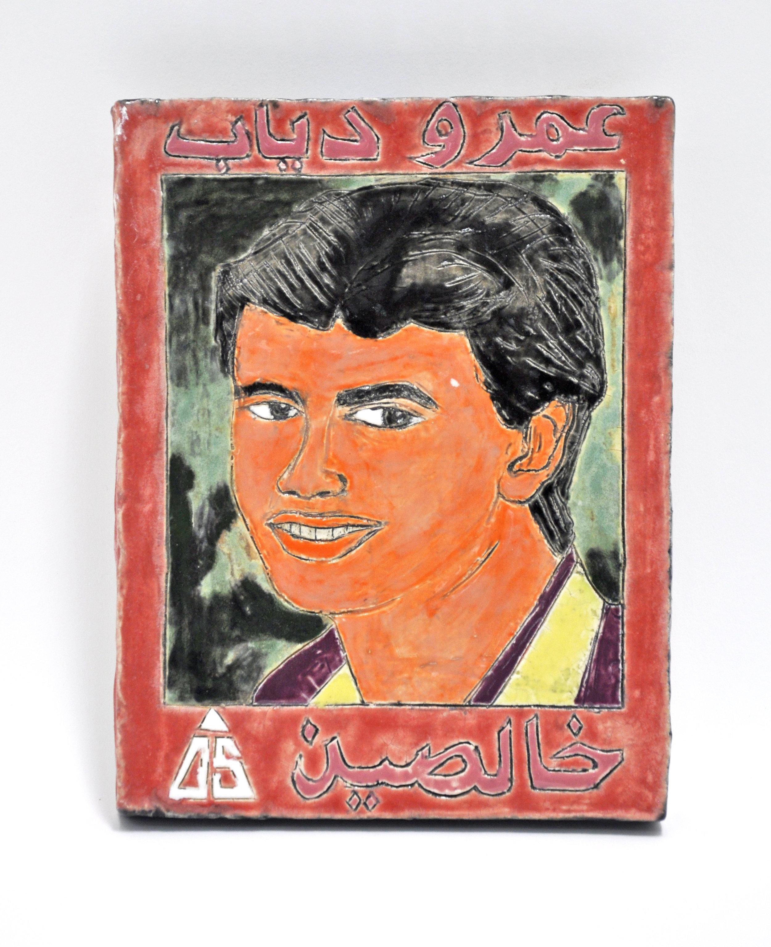 """Maryam Yousif, """"Amr Diab Tape"""", glazed stoneware, 8.5 x 1.5 x 11 in, 2019, $1000"""