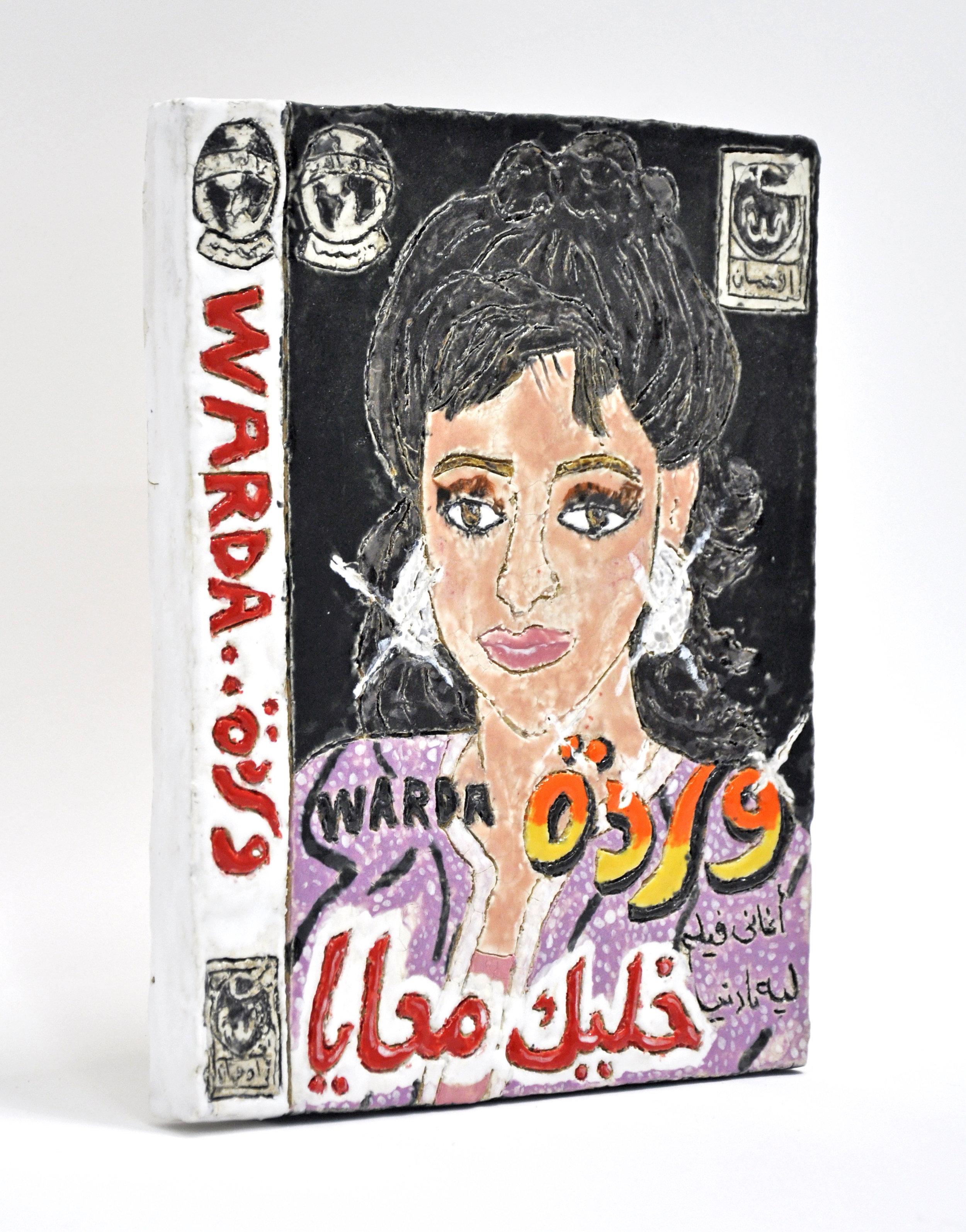 "Maryam Yousif, ""Warda Tape"""