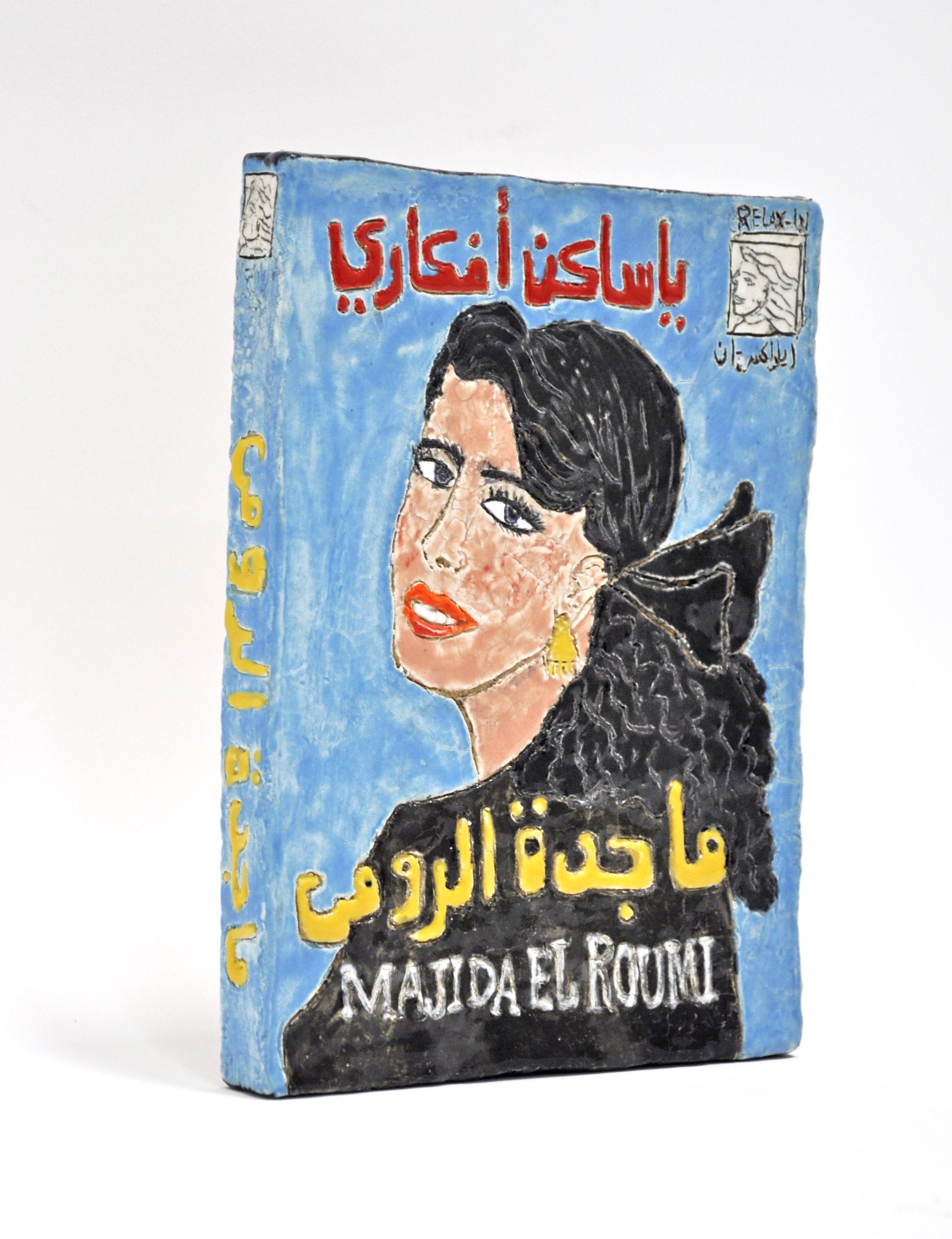 "Maryam Yousif, ""Majida El Roumi Tape"""