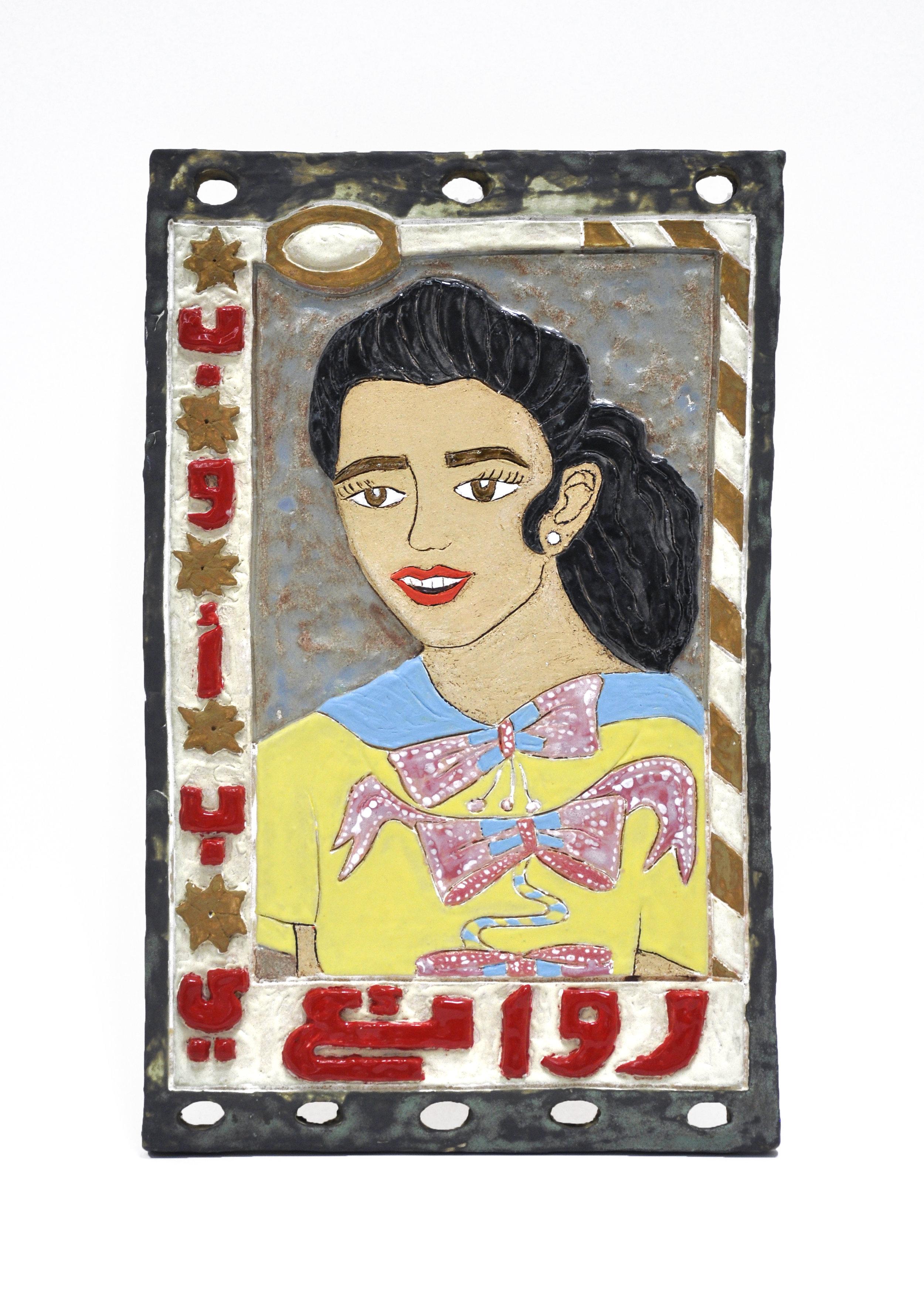 "Maryam Yousif, ""Poster: Puabi's Greatest Hits"", glazed stoneware, 12.5 x .75 x 20.25 in, 2019, $1200"