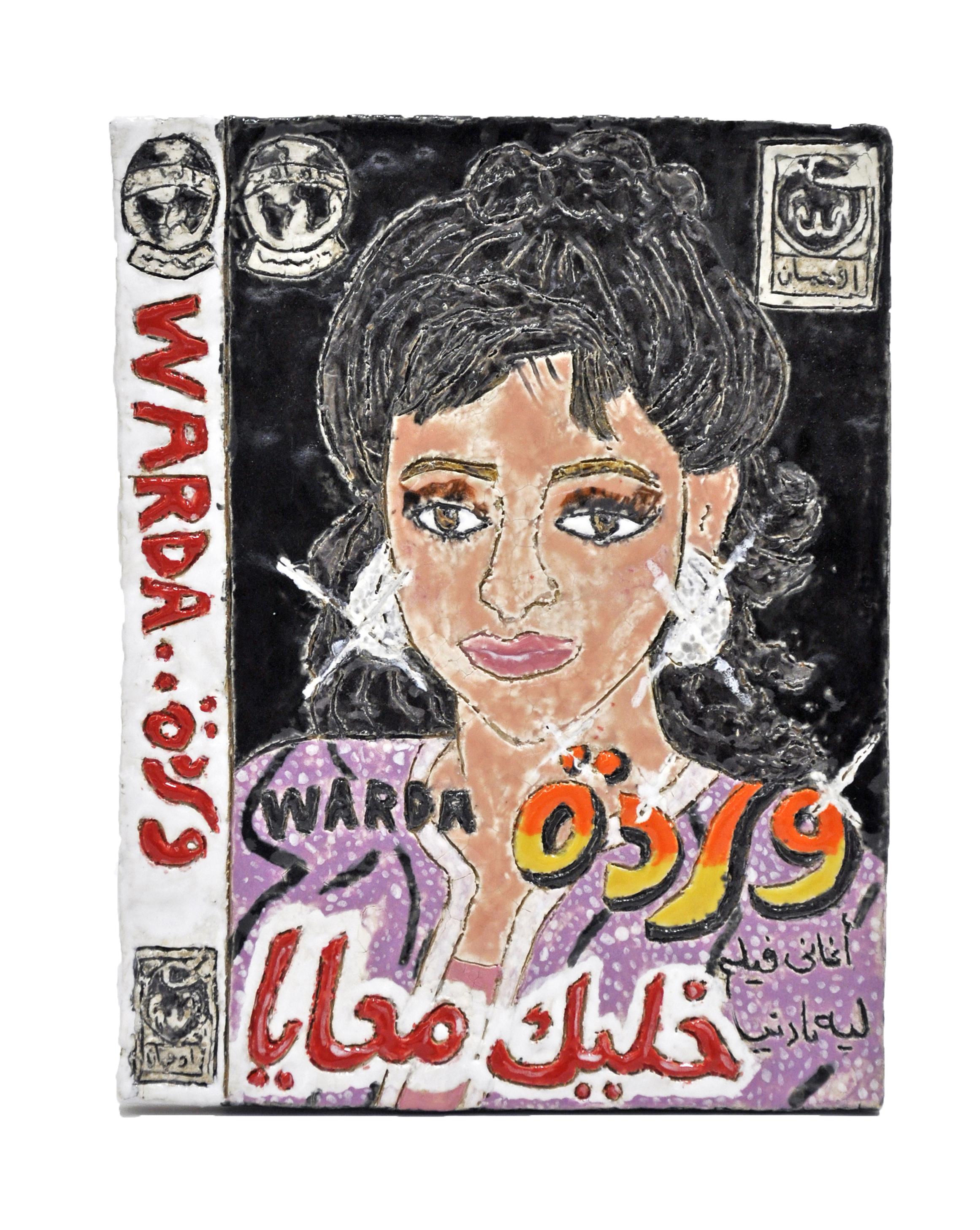 """Maryam Yousif, """"Warda Tape"""", glazed stoneware, 8.5 x 1 x 10.5 in, 2019, $1000"""