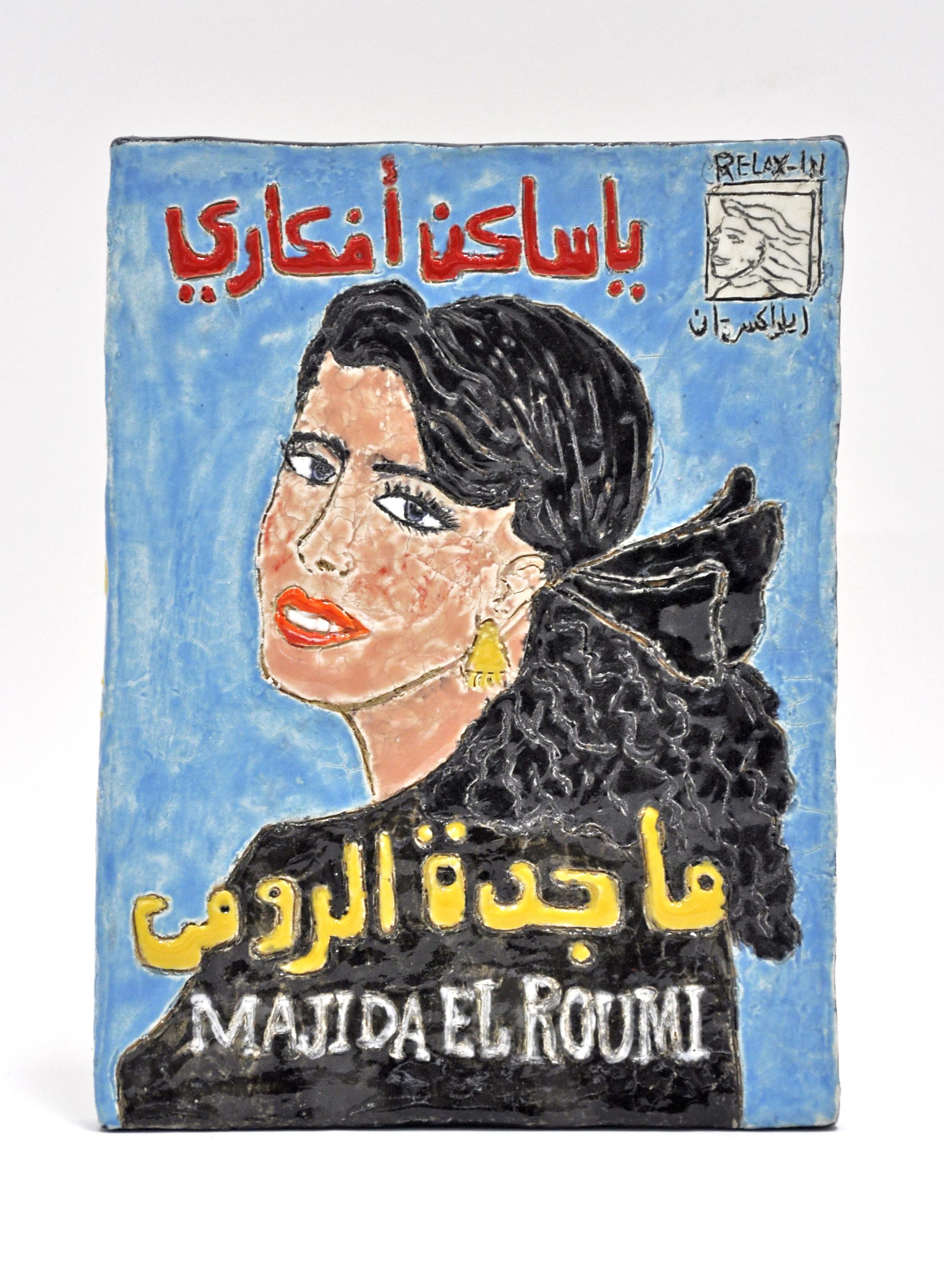 """Maryam Yousif, """"Majida El Roumi Tape"""", glazed stoneware, 7.5 x 1 x 10 in, 2019, $1000"""