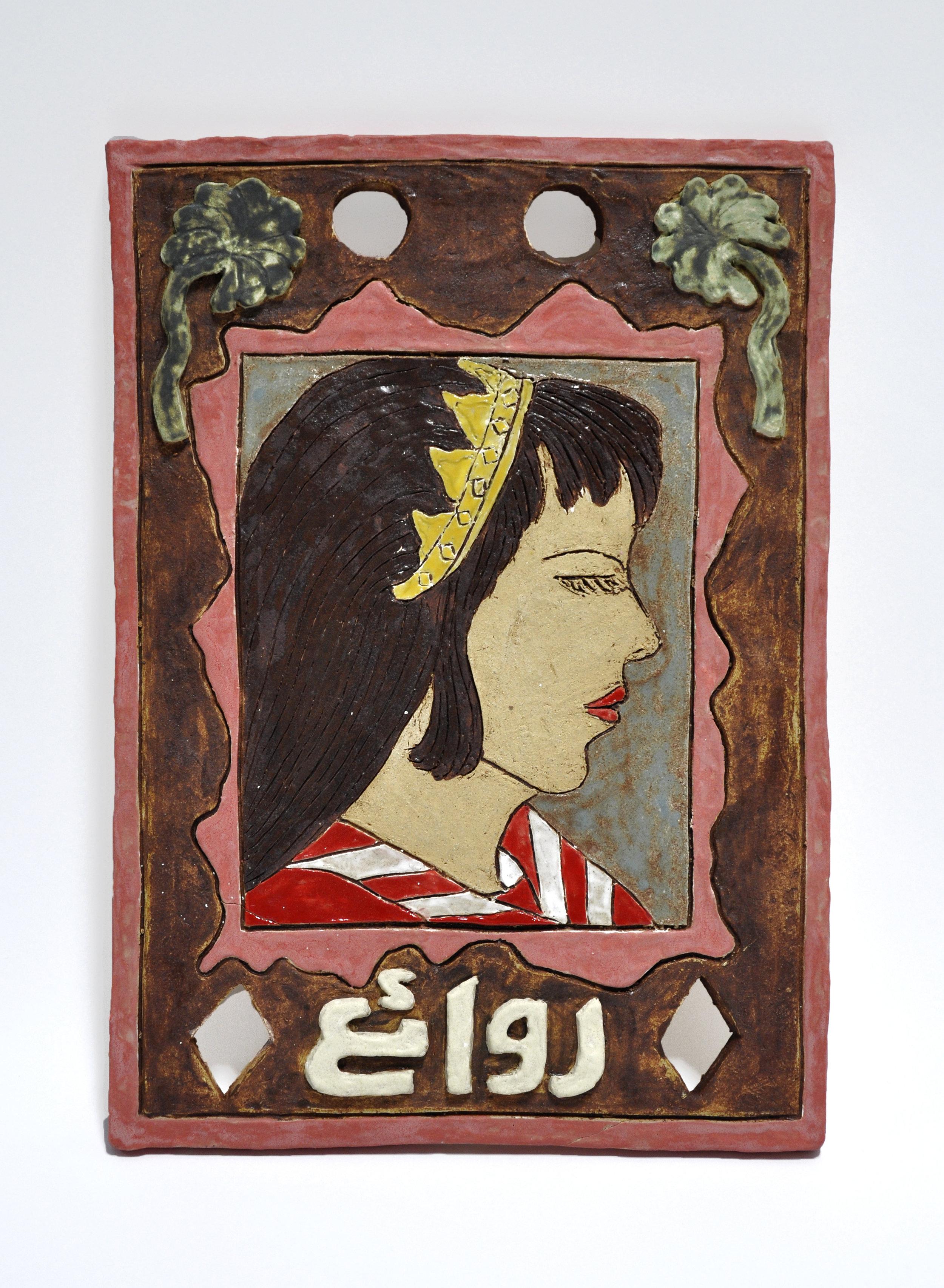 "Maryam Yousif, ""Poster: Best Of"", glazed stoneware, 13.25 x .5 x 18.5 in, 2019, $1200"