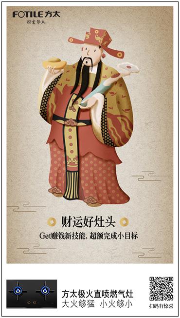 god-card.png