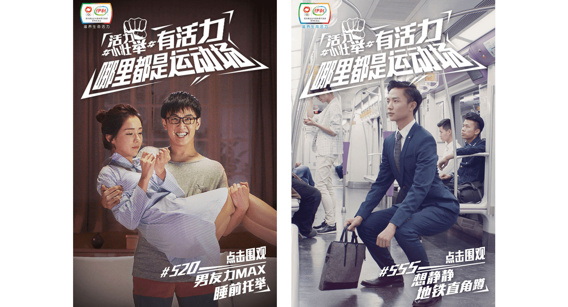 180607-Posters 2-2.png