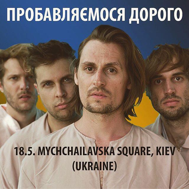 Hello Dear Kiew 🇺🇦