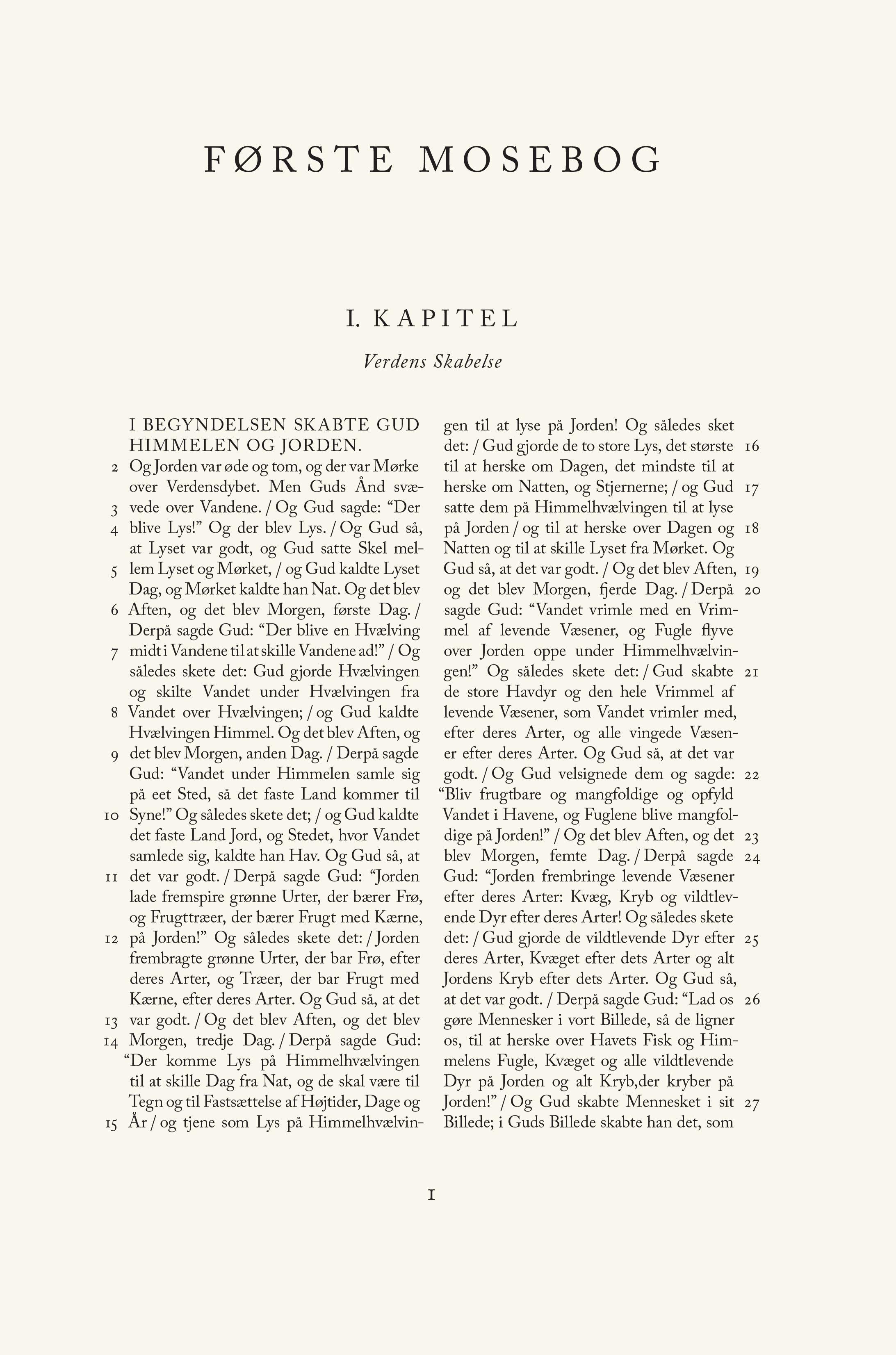 VIGGO NAAE  Copenhagen, Denmark, 1955  Caslon  18.5 X 28 cm  Letterpress  Liber Librorum Collection