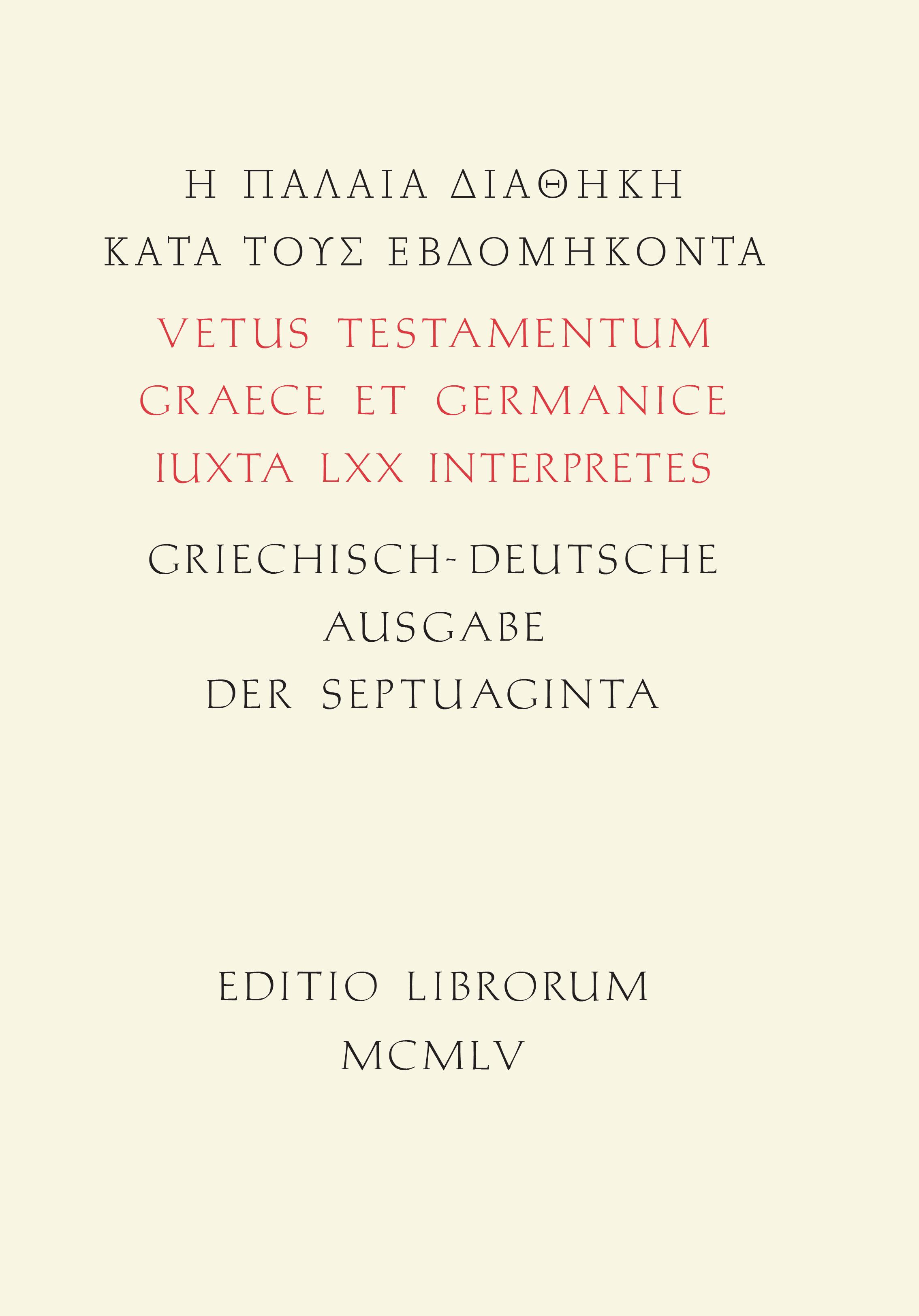 HERMANN ZAPF  Germany, 1955  Aldus, Palatino, Joanna Nova, Medici  19.2 X 27.5 cm  Letterpress  Liber Librorum Collection