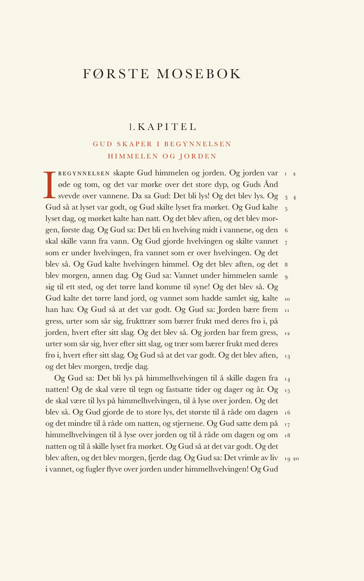KJELL ARMAND JOHANSEN  Sarpsborg, Norway, 1955  Baskerville  17 X 27 cm  Letterpress  Liber Librorum Collection
