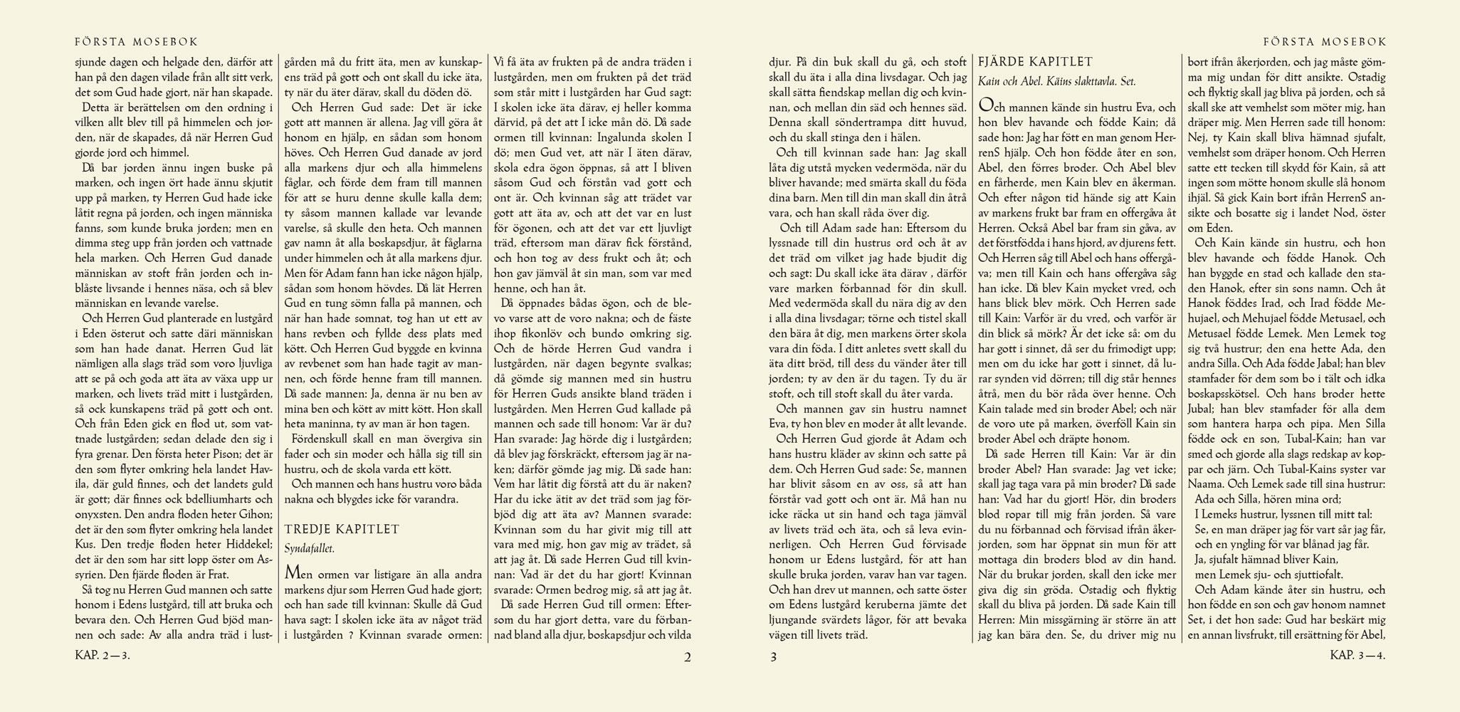 ANDERS BILLOW  Stockholm, Sweden, 1955  Trajanus  19.5 X 20 cm  Letterpress  Liber Librorum Collection