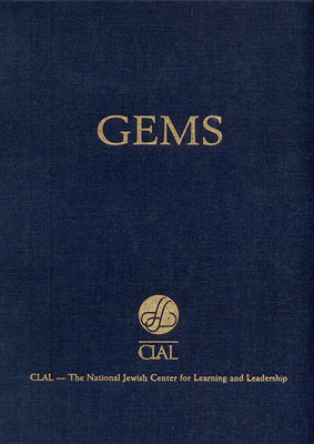 Gems - CLAL – The National Jewish Center for Learning and Leadership, 2005