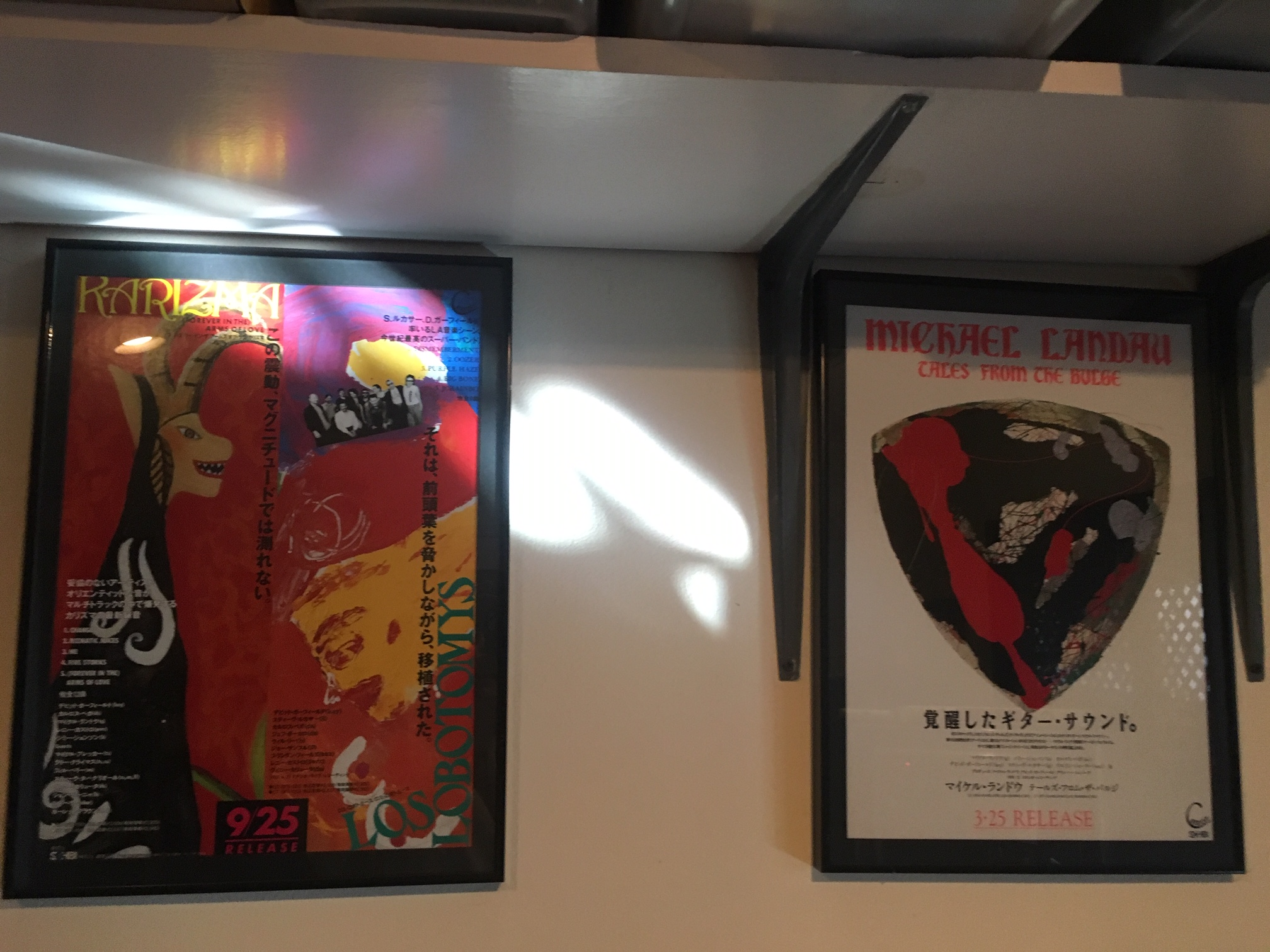 Original CD posters from Creatchy Records