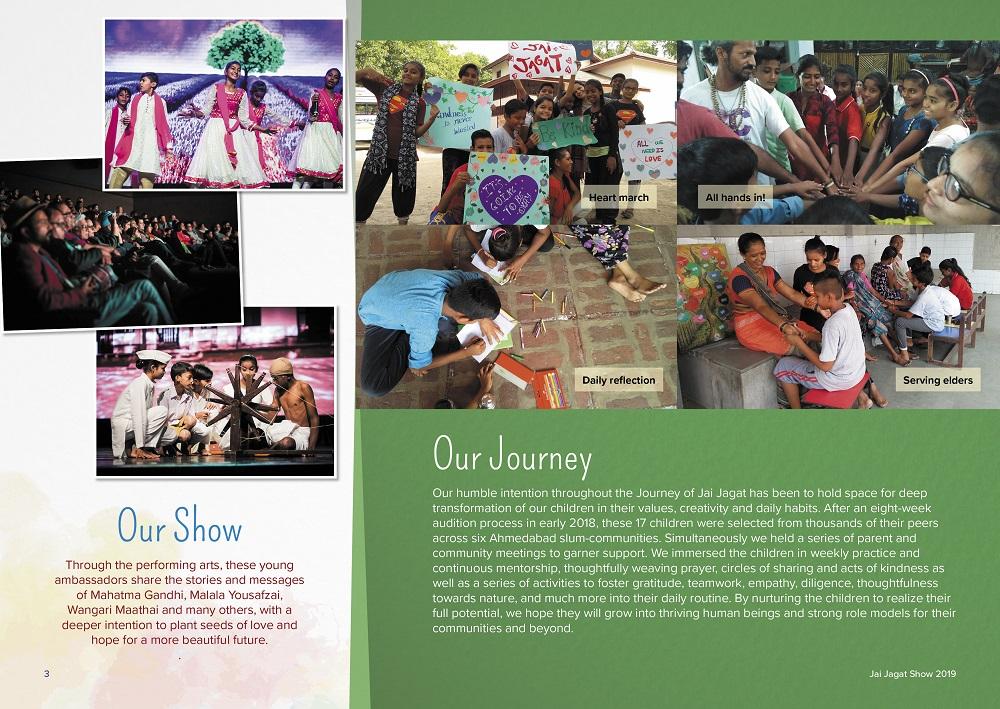 Brochure-3-Small.jpg