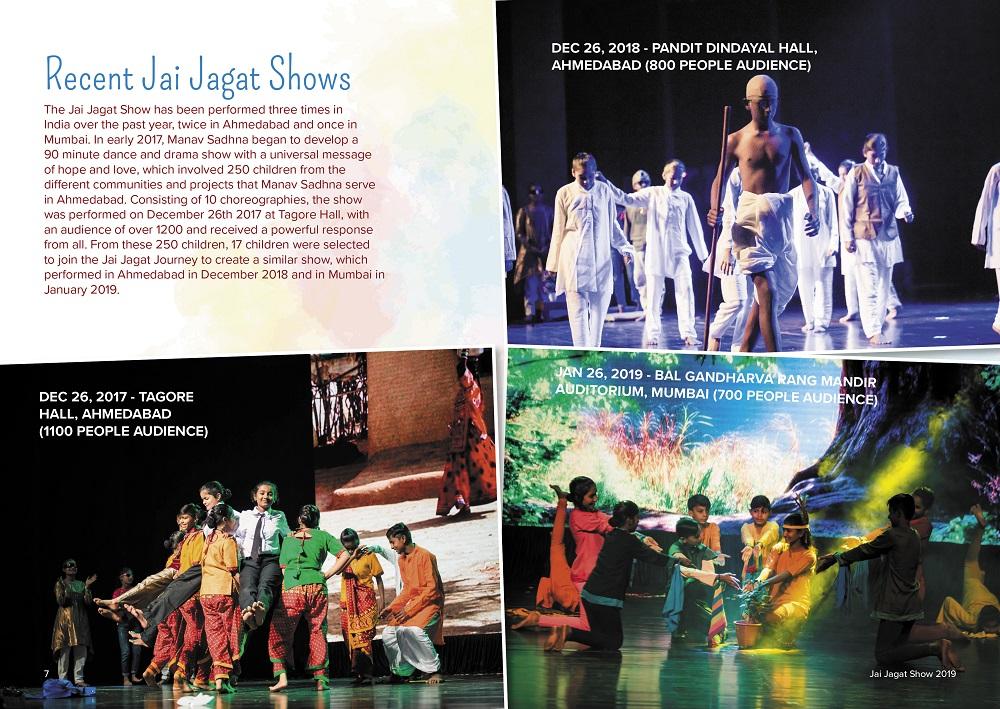 Brochure-7-Small.jpg