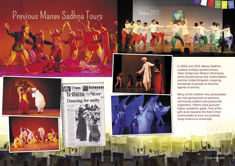 Brochure-8-Small.jpg
