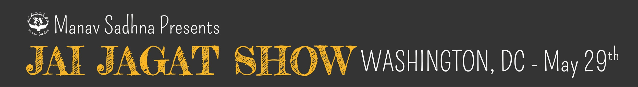 DC-flyer---logo.jpg