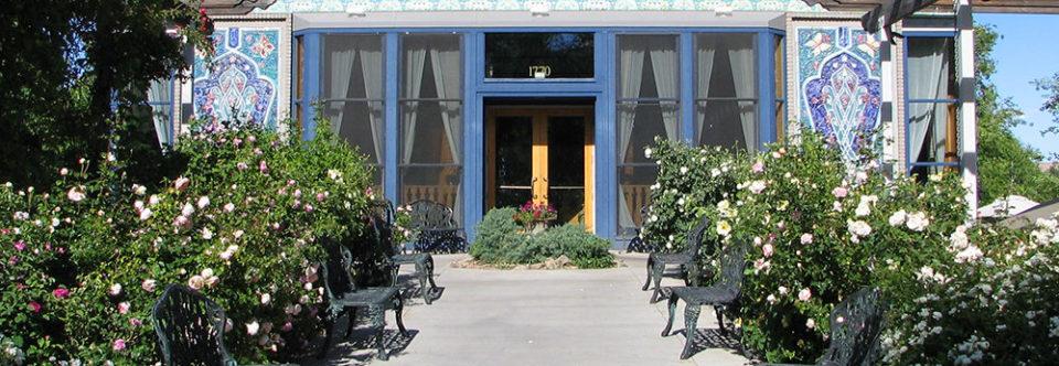 teahouse-front2-e1517852700805-960x332.jpg