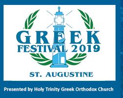 St. Augustine Greek Festival.png
