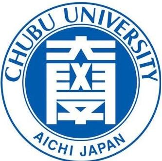 chubu-university-kasugai-japan.jpg