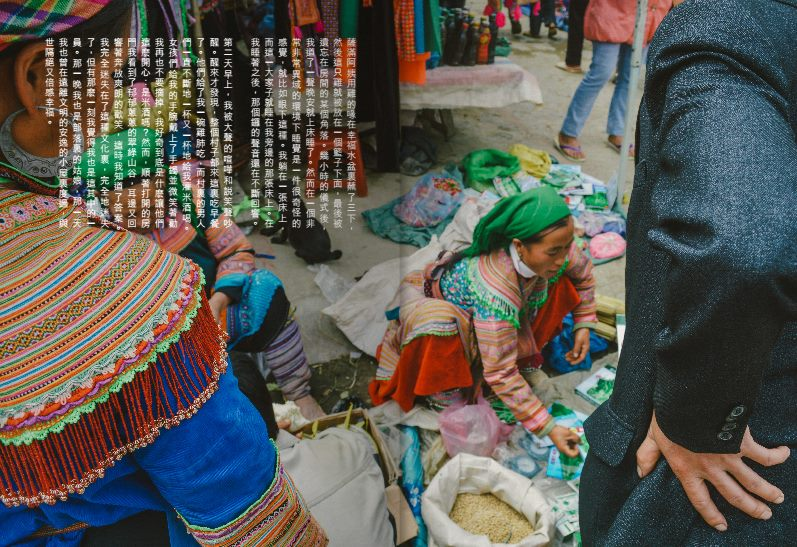 ' Puppies and Woodsmoke: A Night with a Vietnamese Hilltribe ' ( LOST Magazine,  May 2016)