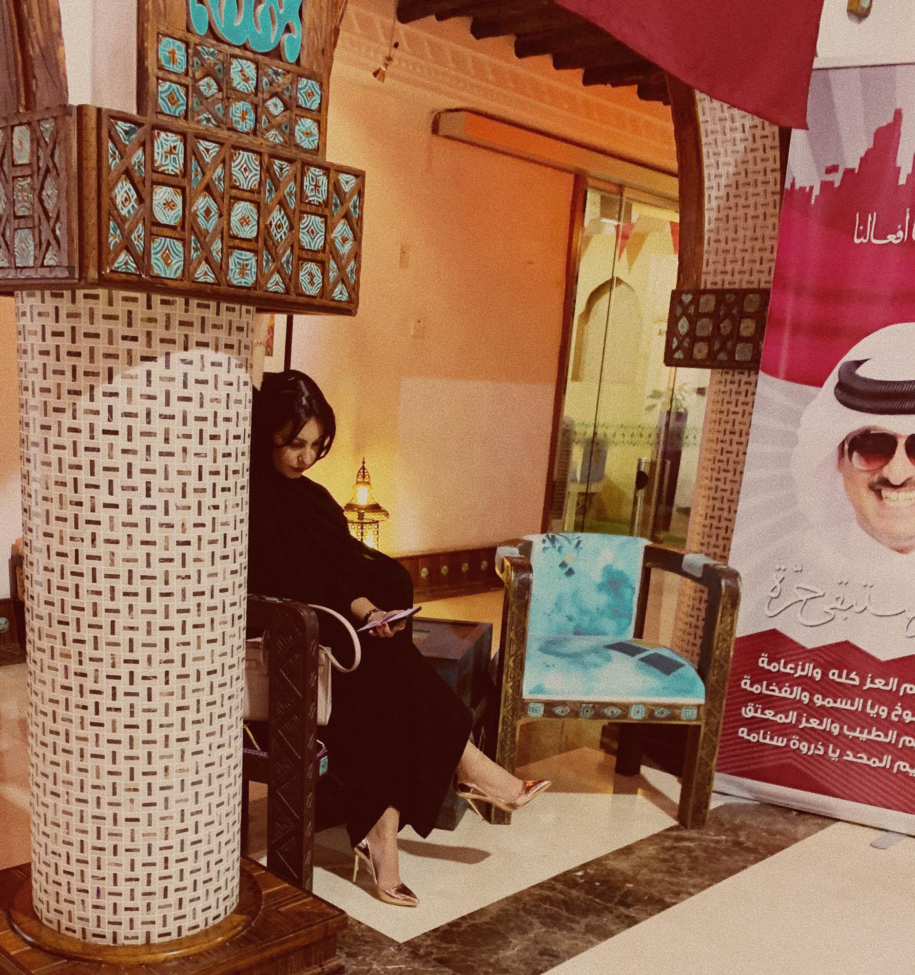Doha Qatar By Mel D. Cole-14.jpg
