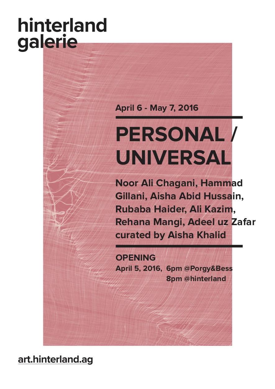 universal personal.jpg