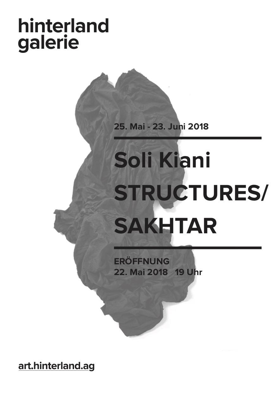 structures:sakhtar.jpg