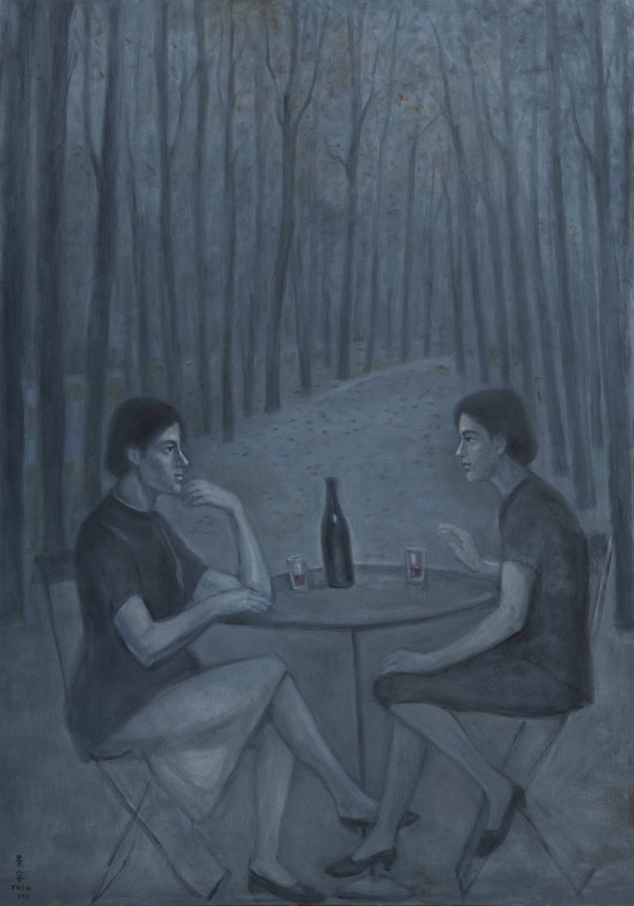Jimmy Beunardeau - Pr Chen - Peintre taïwanais - repro oeuvres (2).jpg