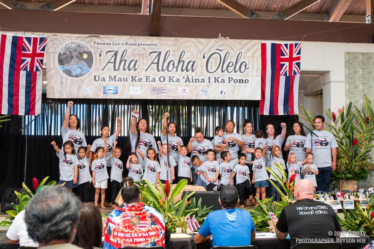 Aha Aloha Olelo - Punana Leo O Waianae