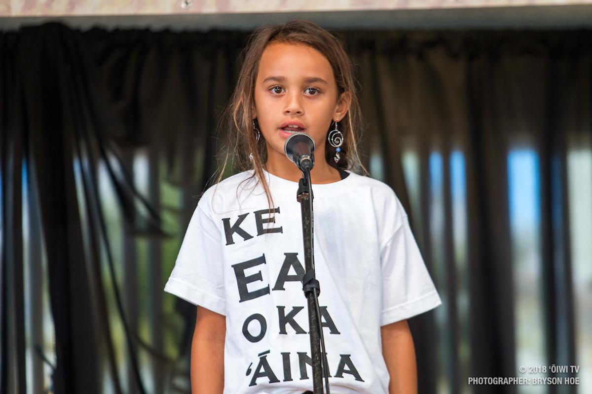 Aha Aloha Olelo - Ehunuikaimalino