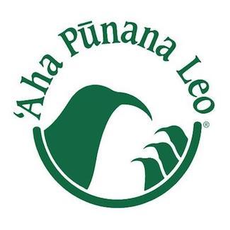 Aha Punana Leo Logo.jpg