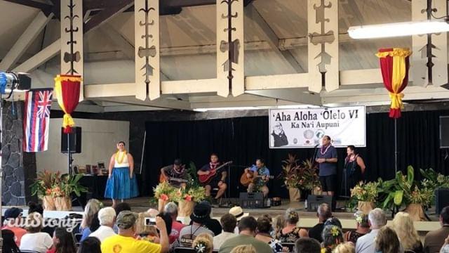 Kealiʻi Reichel - E Ō Mai . #ʻAhaAlohaʻŌleloVI #KaNaʻiAupuni #EOlaKaʻŌleloHawaiʻi #NoKaLāhui @KealiiReichel