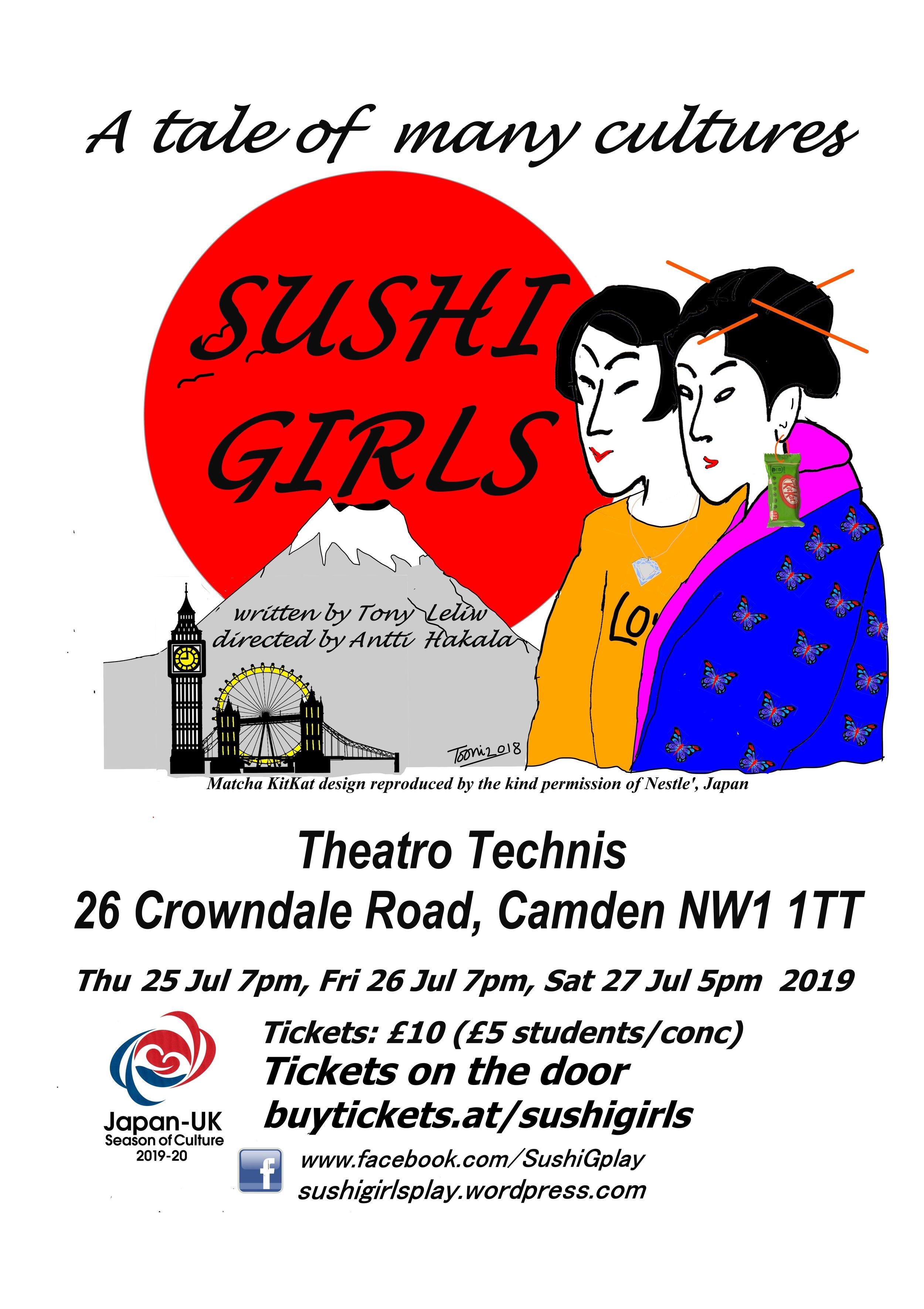 Sushi Girls POSTERNEW.jpg