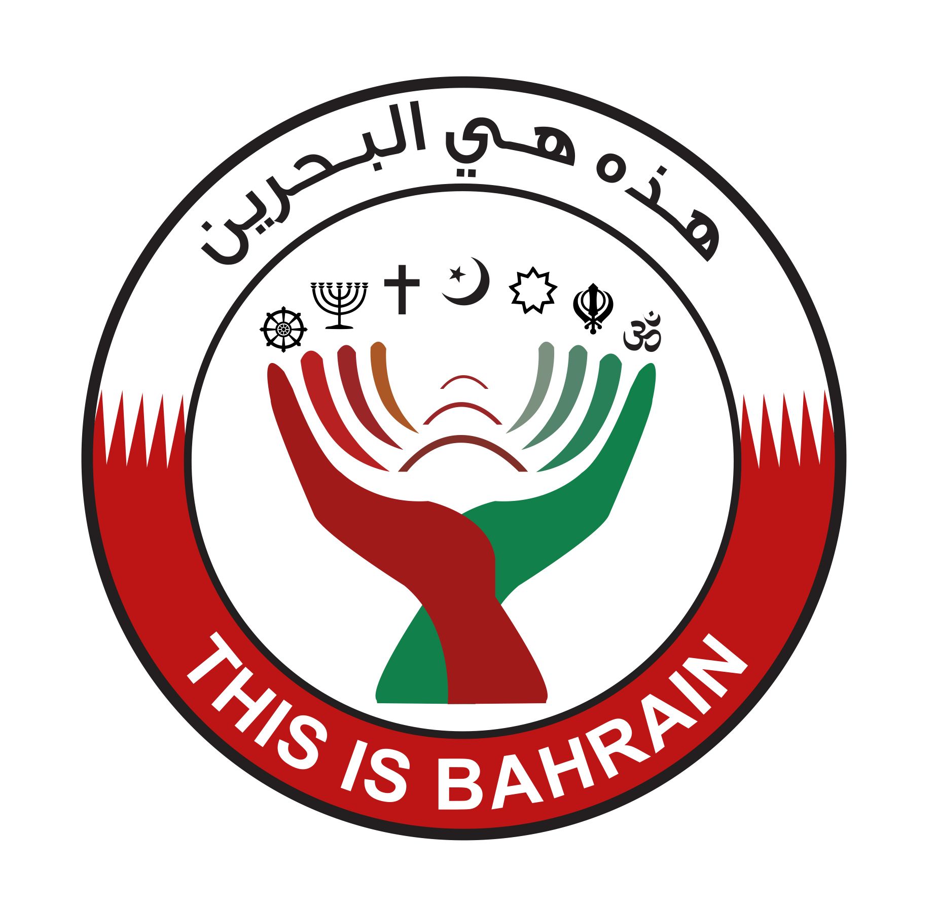 THIS IS BAHRAIN