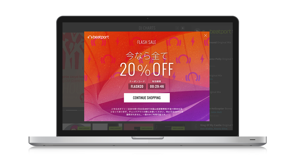 Beatport - promo echo overlay on desktop