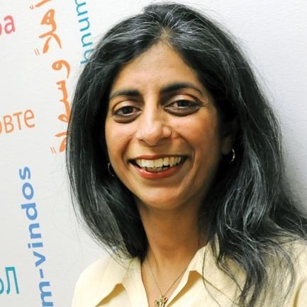 Meharoona Ghani - Community Engagement & Diversity Specialist