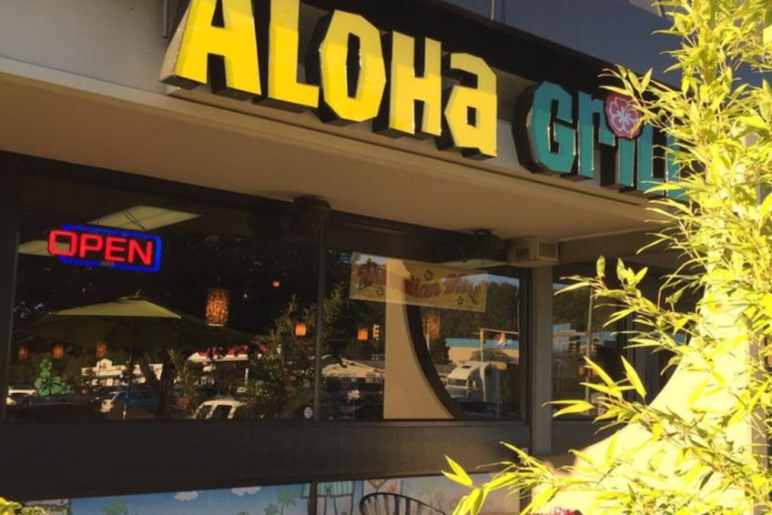 AlohaOutside.png