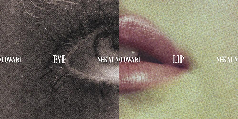SEKAI NO OWARI「LIP」「EYE」発売中