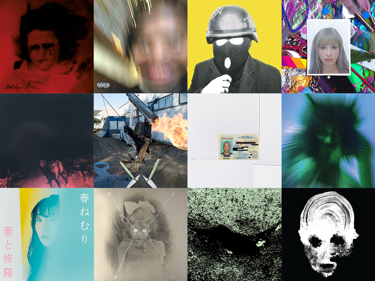 FavoriteRecords2018.jpg