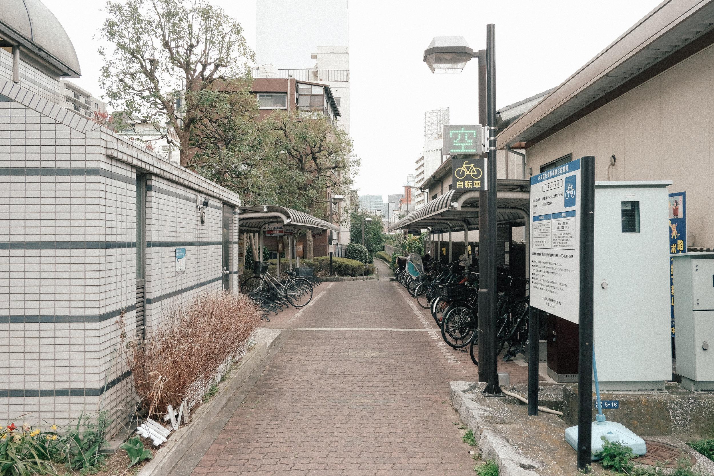 TOKYO - 2019
