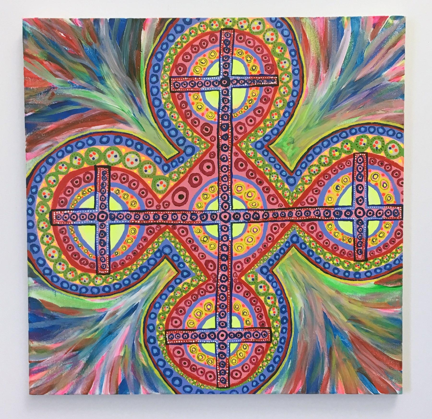"""Richard Hill - """"Greek Cross"""" For Sale: $75"""