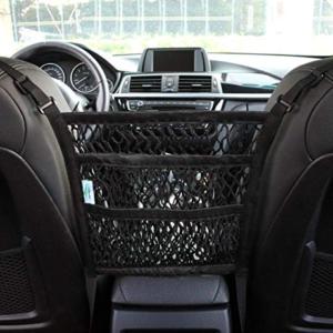 mesh-orgr-between-seats-300x300.png