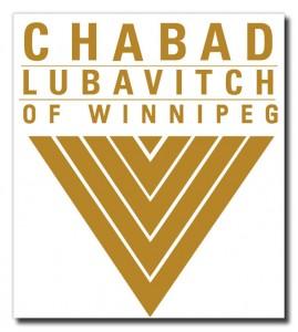 chabad-logo2-269x300.jpg