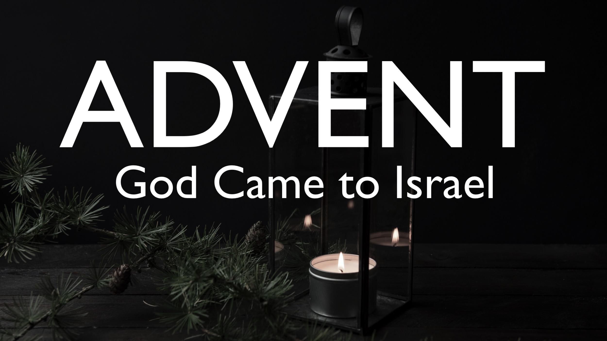 God Came to Israel Art.jpg