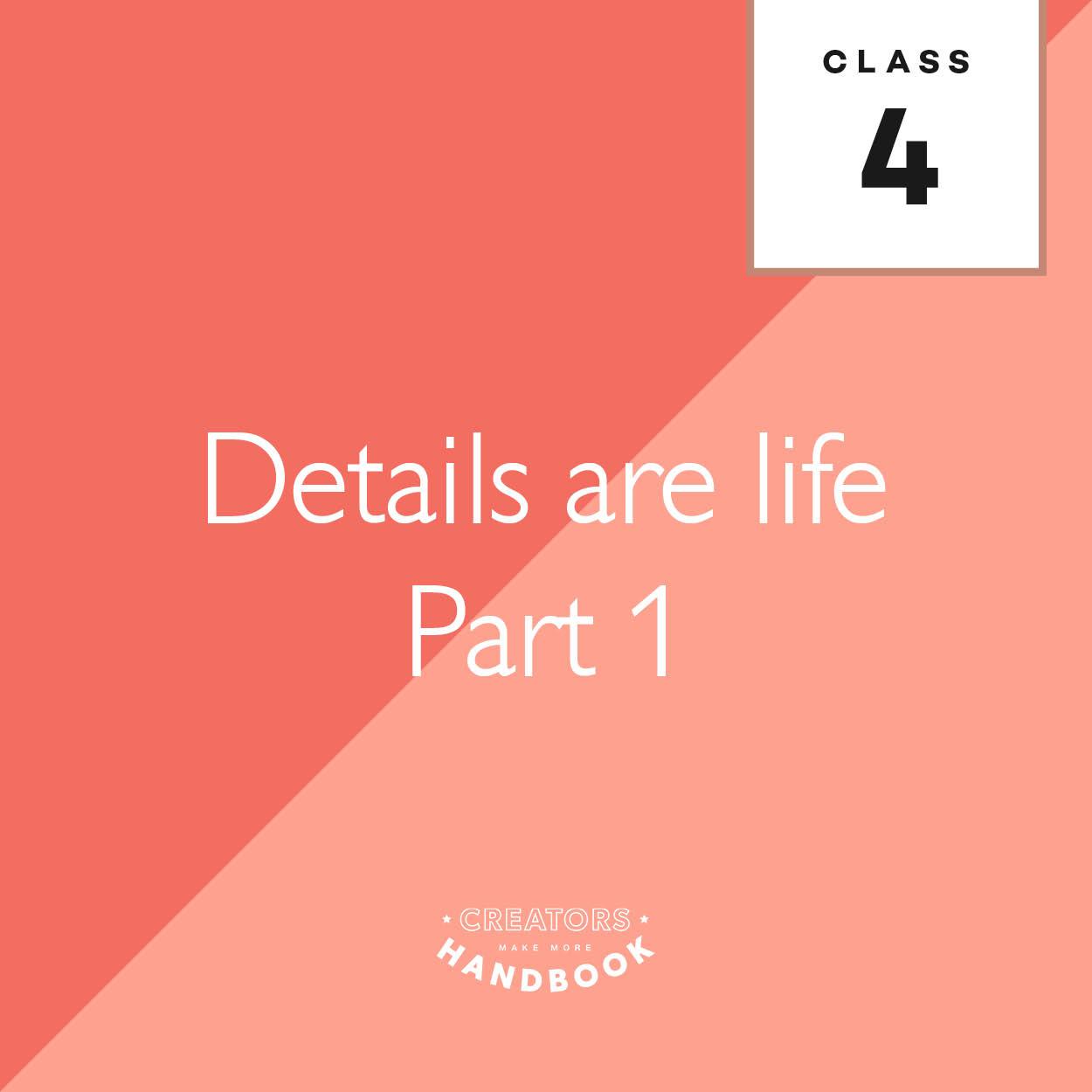 Class Tiles4.jpg