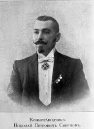 """Pyotr Arsenjevitch Smirnov, """"The Tsar of Vodka"""